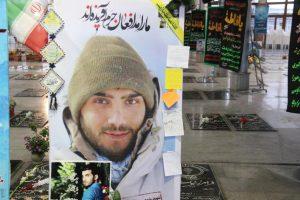 تصاویر کاغذ نوشته های جالب روی مزار شهید بابک نوری هریس