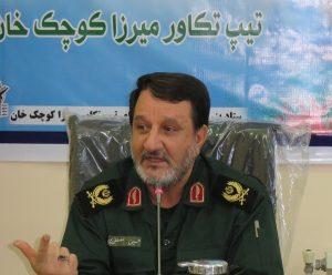 کنگره استانی شهیدان «املاکی و خوش سیرت» باید در گیلان برگزار شود
