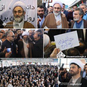 گزارش تصویری استقبال پرشور مردمی از آیت الله فلاحتی گیلانی نماینده محترم ولی فقیه در استان گیلان در گلزار شهدا رشت