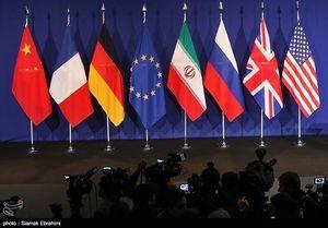 هشت شرکت اروپایی ایران را ترک کردند