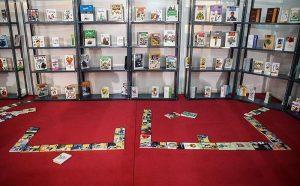 روز گیلان در نمایشگاه بینالمللی کتاب