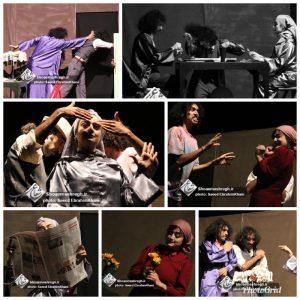 گزارش تصویری نمایش «دوپامین» در مجتمع خاتم الانبیاء (ص) رشت