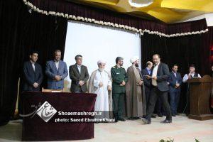 گزارش تصویری جشن روز شوراها در بخش خمام