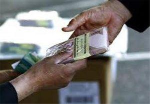 کمیته امداد گیلان دیون بانکی مددجویان خود را پرداخت میکند
