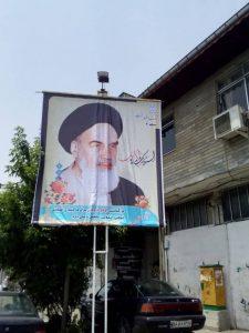 اقدامات شهرداری منطقه چهار به مناسبت سالروز ارتحال بنیانگذار نظام مقدس جمهوری اسلامی ایران، قیام ۱۵ خرداد و شهادت حضرت علی (ع)