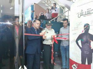 نمایشگاه آموزشی سیار در حوزه پیشگیری از اعتیاد در شهرستان تالش افتتاح شد
