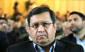 «عبدالناصر همتی» رسما بعنوان رئیس کل بانک مرکزی انتخاب شد
