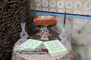 گزارش تصویری مراسم هفتمین روز درگذشت همسر حجت الاسلام حجازی-مسجد گلسار