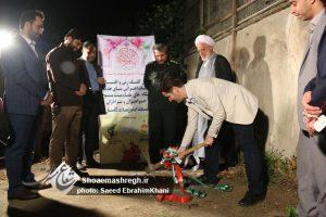 گزارش تصویری جشن ولادت ثامن الائمه (ع)  و کلنگ زنی پایگاه بسیج-مسجد امام رضا گلسار