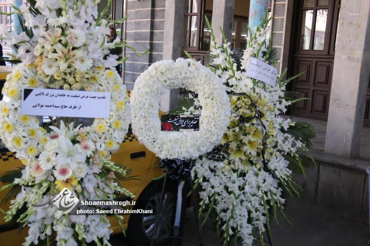 گزارش تصویری مراسم سومین روز درگذشت دایی عضو شورای شهر رشت