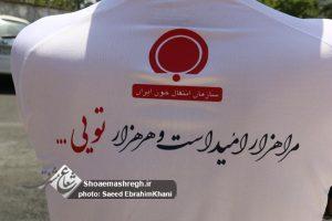 گزارش تصویری بدرقه دوچرخه سواران عازم تهران باشعار اهدای خون توسط مدیرکل انتقال خون گیلان