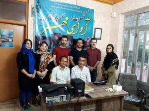 نشست خبری کنسرت گروه آوای مهر برگزار شد
