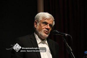 گزارش تصویری ویژه جلسه بنیاد امید ایرانیان با سخنرانی محمدرضا عارف و الیاس حضرتی در رشت