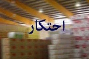 انبار بزرگ احتکار برنج توسط عوامل اطلاعاتی سپاه در رودسر کشف شد