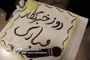 گزارش تصویری ویژه و کامل مراسم تجلیل از خبرنگاران توسط شورا و شهرداری رشت-تالار گلستان