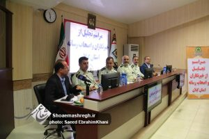 گزارش تصویری نشست خبری فرماندهی انتظامی گیلان به مناسبت روز خبرنگار