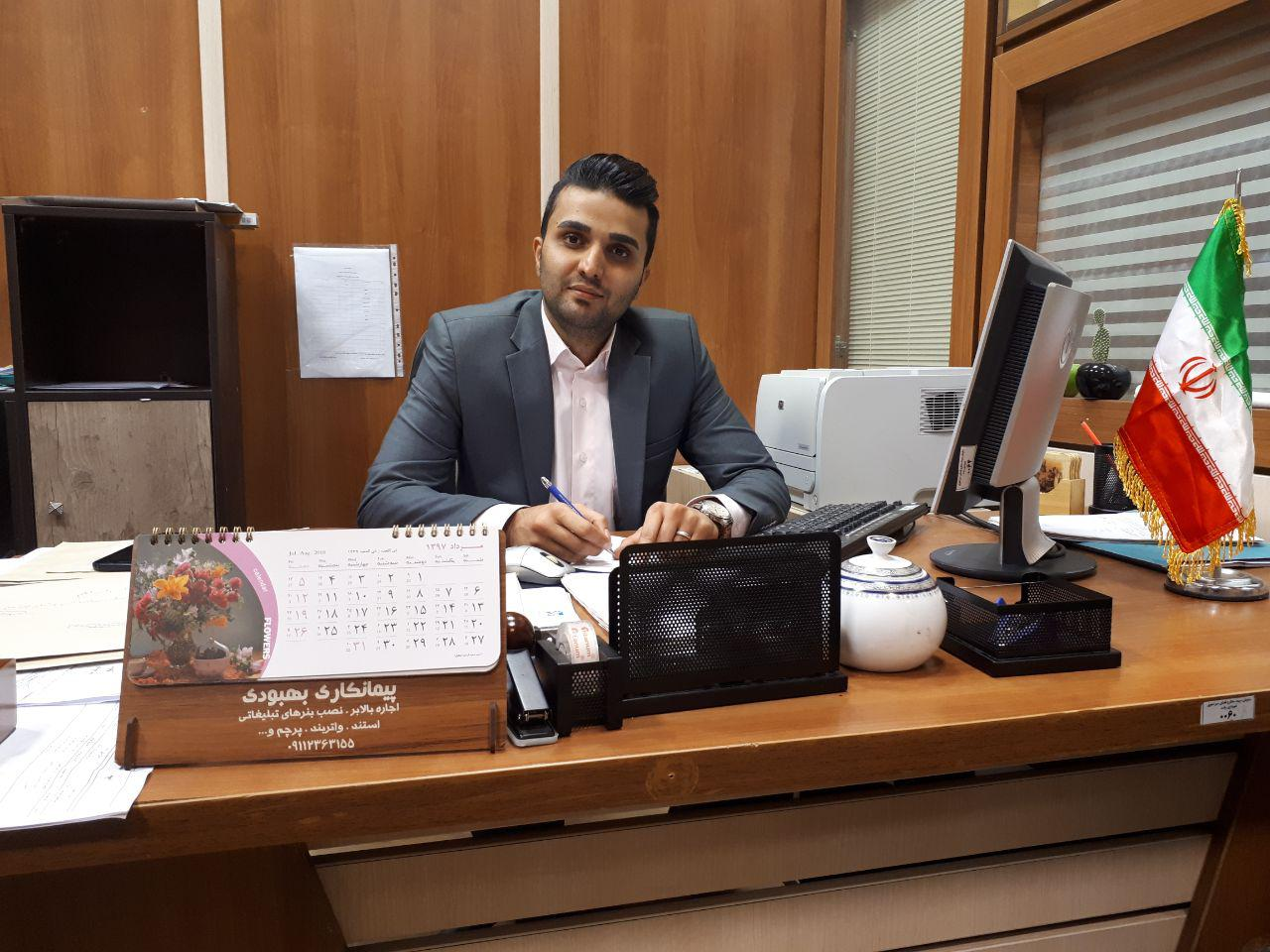 انتصاب تایماز رضابخش به عنوان مسئول روابط عمومی هیات چوگان شهرستان رشت