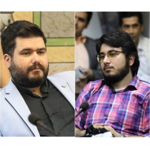 معرفی مدیر مسئول جدید پایگاه خبری خبرآزاد