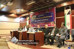 گزارش تصویری نشست خبری مجمع نمایندگان گیلان به مناسبت روز خبرنگار