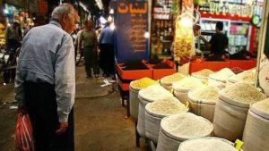 افزایش قیمت برنج ایرانی درجه یک بر اساس گزارش مرکز آمار ایران