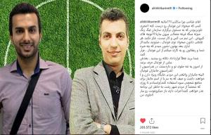 پست جنجالی علی کریمی بعد از برنامه ۹۰
