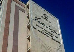 طلاع رسانی نیابتی برخی از جلسه غیرعلنی امروز مجلس فاقد اعتبار بوده و مورد تایید نیست