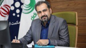 رئیس جدید سازمان فناوری اطلاعات ایران منصوب شد