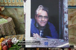 گزارش تصویری مراسم سومین روز درگذشت «بهروز همرنگ» پژوهشگر آثار باستانی گیلان در رشت