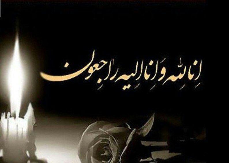 پیام تسلیت ناصر عطایی شهردار منطقه یک رشت به مناسبت درگذشت رجبعلی شیرزاد