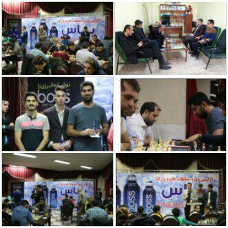 اولین دوره مسابقات شطرنج بلیتس جام باس با حضور ۱۵۷ شطرنج باز در رشت برگزار شد