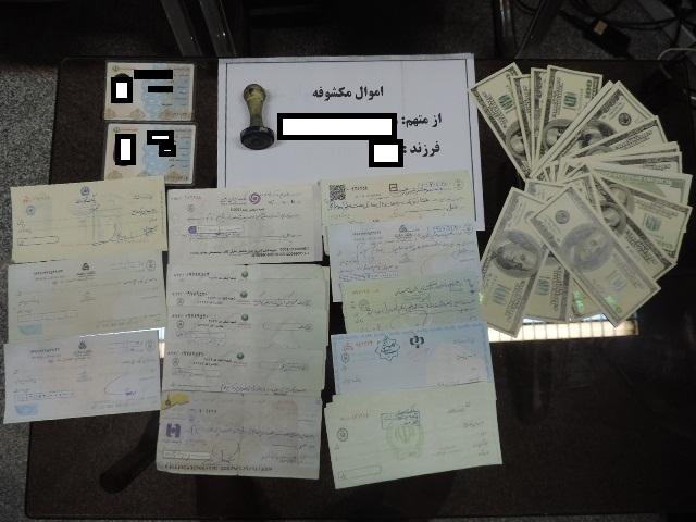 دستگیری جاعل حرفهای و کشف اسناد جعلی در رشت