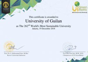دانشگاه گیلان در جمع دانشگاه های سبز جهان قرار گرفت
