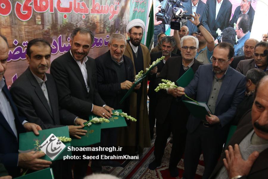 گزارش تصویری مراسم واگذاری ۷۰۰فقره اسناد املاک توسط ریاست بنیاد مستضعفان انقلاب اسلامی در گیلان