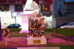 اقدامات سازمان سیما، منظر و فضای سبز شهری شهرداری رشت در روز رشت