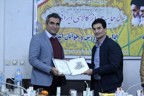 انتصاب رئیس هیات انجمنهای ورزشی لاهیجان