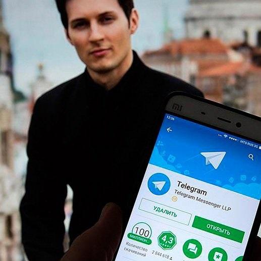 کلاهبرداری شرکت جعلی انگلیسی با نام تلگرام