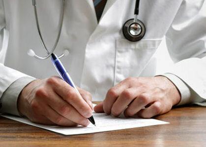 کارتهای نظام پزشکی هوشمند شد