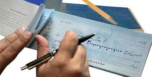 چکهای غیرکاغذی در راه بانکها