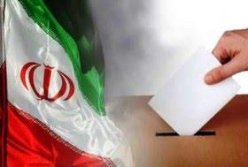 برنامه زمانبندی برگزاری انتخابات یازدهمین دوره مجلس