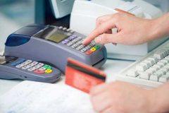 جزییات استفاده از رمز دوم یکبار مصرف بانکی