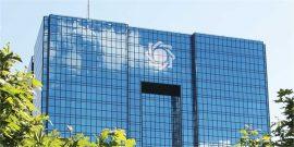 هشدار رئیس بانک مرکزی به مردم