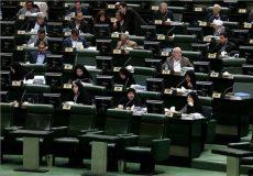 مجلس اولویتبندی نحوه اعاده اموال نامشروع مسئولان را مشخص کرد