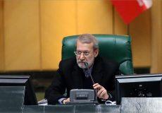 نامه مجلس به رهبر انقلاب برای استفاده از صندوق توسعه جهت تقویت پالایشگاهها