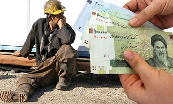 پرداخت تفاوت افزایش حقوق بازنشستگان تا آخر خرداد