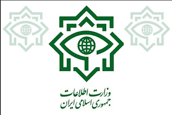 توضیح وزارت اطلاعات درباره شایعه نفوذ در وزارت نفت