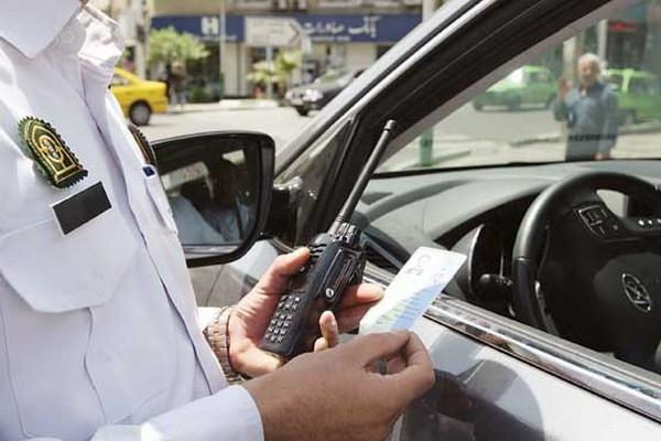 حذف رسید کاغذی جرائم تخلفات رانندگی | جریمهها پیامک میشود
