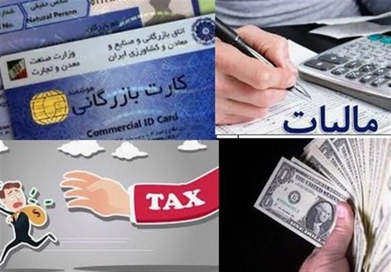 ۱۰۰۰ میلیارد تومان درآمد مالیاتی در گیلان محقق شد
