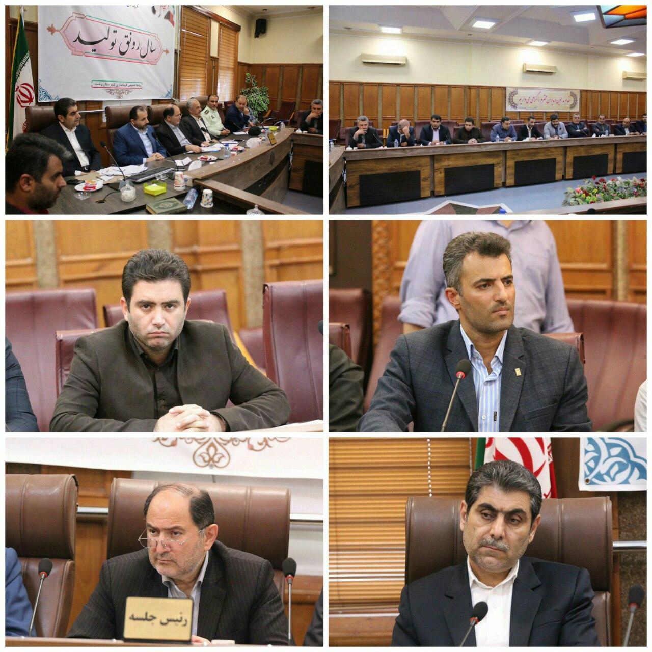 گزارش تصویری جلسه بررسی آخرین اقدامات صورت گرفته در خصوص سایت زباله سراوان به ریاست فرماندار رشت