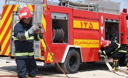 آغاز ثبت نام آزمون مشاغل آتشنشانی