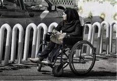 دستگاههای اجرایی در صورت عدم رعایت شاخصهای مناسبسازی برای تردد معلولان مجازات میشوند